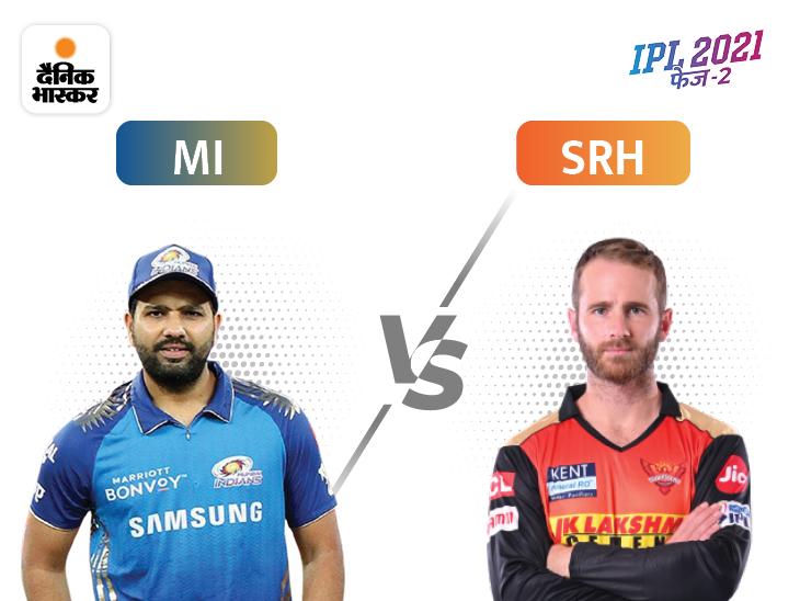 हैदराबाद से मुकाबला आज, अंतिम-4 में पहुंचने के लिए 200+ रन बनाने के बाद 170 रन से हासिल करनी होगी जीत IPL 2021,IPL 2021 - Dainik Bhaskar