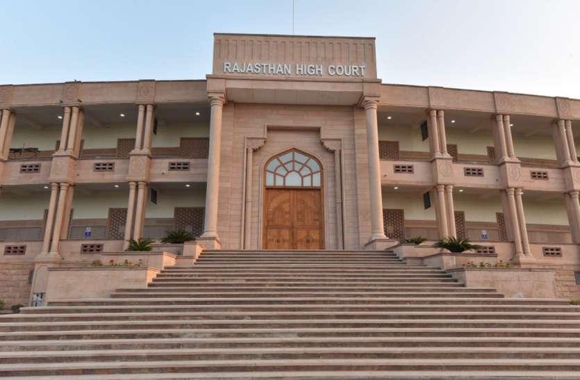 राष्ट्रीय शहरी स्वास्थ्य मिशन में नियुक्त एएनएम को सेवा में बनाए रखने का दिया अंतरिम आदेश, राज्य सरकार, CMHO और RCMHOनागौर को नोटिस जारी जोधपुर,Jodhpur - Dainik Bhaskar