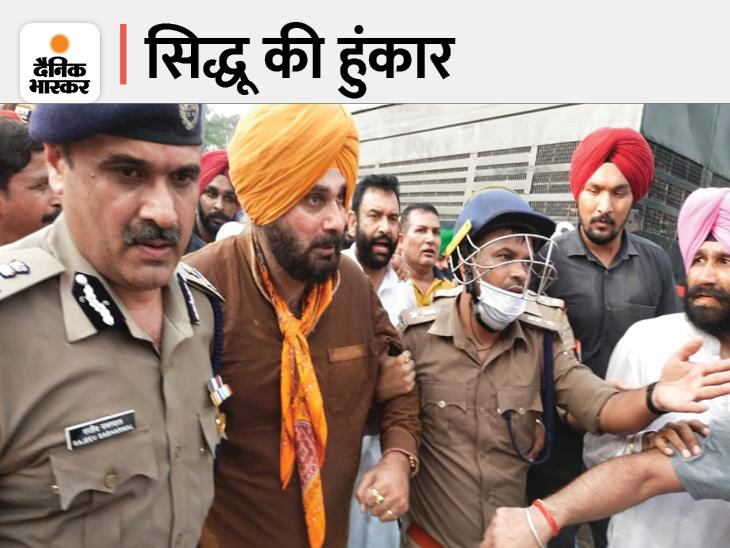 पंजाब सरकार के दो मंत्री और 4 विधायक भी हिरासत में, सहारनपुर बॉर्डर कांग्रेस कार्यकर्ताओं ने बैरिकेडिंग तोड़ने की कोशिश की|सहारनपुर,Saharanpur - Dainik Bhaskar