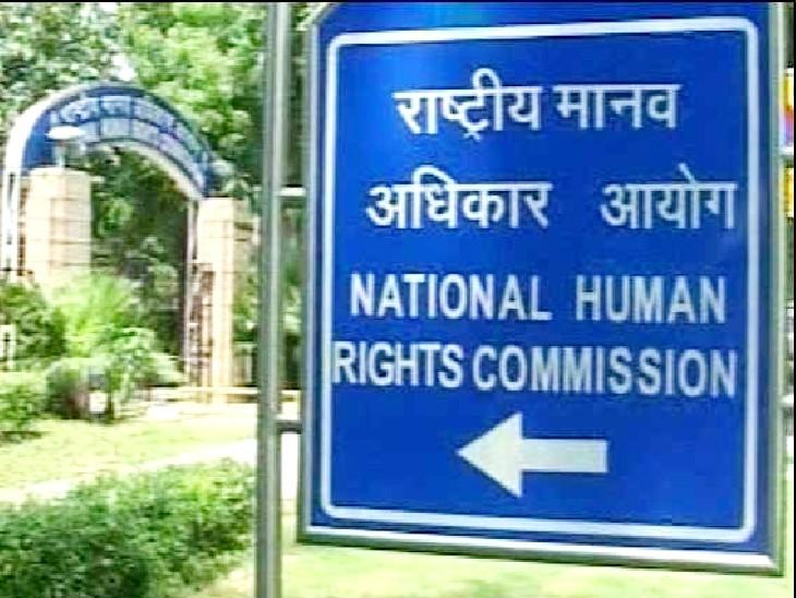मानवाधिकार आयोग ने DM-SSP से 13 दिसम्बर तक जांच प्रतिवेदन मांगा है। - Dainik Bhaskar