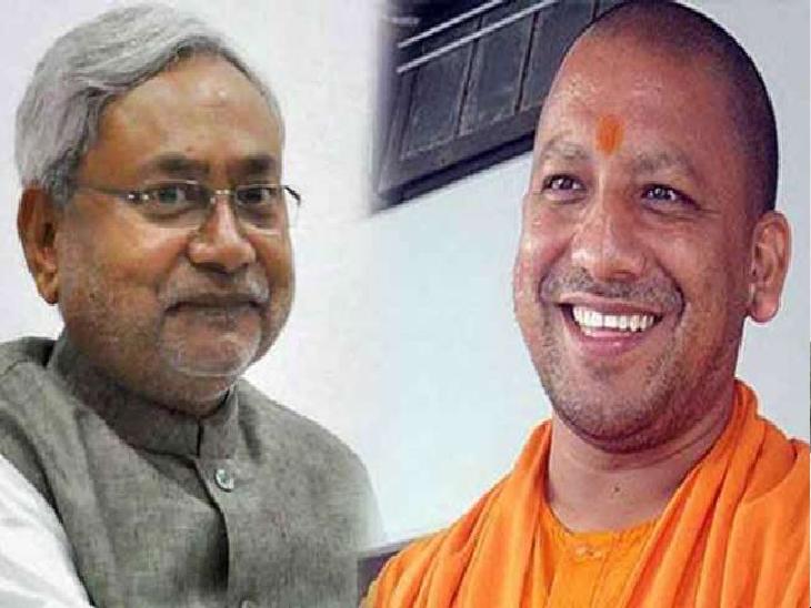 यूपी में BJP से गठबंधन को लेकर JDU नेताओं की केन्द्रीय नेतृत्व से कई बार मुलाकात हो चुकी है। - Dainik Bhaskar