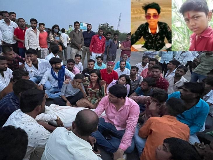 धनखेड़ी गांव में नहाने गए थे, गहरे गड्ढे में डूबे; प्रदर्शन के बाद खदान संचालक पर गैर इरादतन हत्या का केस इंदौर,Indore - Dainik Bhaskar