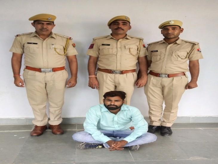 दूनी पुलिस गिरफ्त में  दुष्कर्म का आरोपी। - Dainik Bhaskar