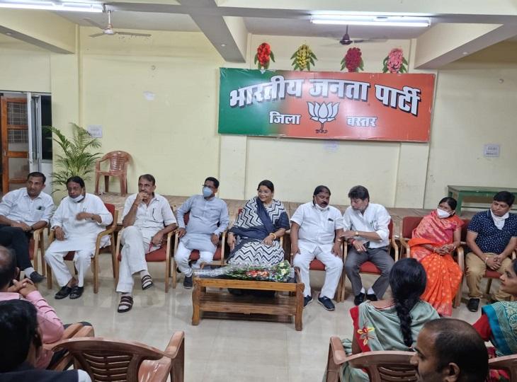 रेणुका सिंह ने कार्यकर्ताओं से कहा- बस्तर सहित छत्तीसगढ़ में तेजी से हो रहा धर्मांतरण, इसे रोकने निष्ठा से करें काम|जगदलपुर,Jagdalpur - Dainik Bhaskar