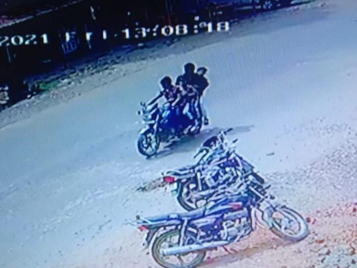 सीसीटीवी कैमरे में कैद हुए थे संदिग्ध। - Dainik Bhaskar