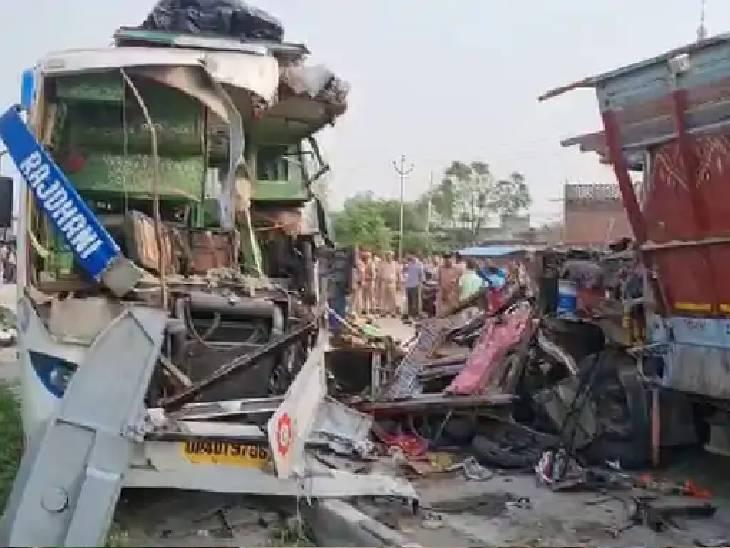 बस दिल्ली से बहराइच जा रही थी। इसमें 60-70 यात्री थे। हादसा देवा इलाके में बबुरी गांव के पास तड़के 5 बजे के करीब हुआ।