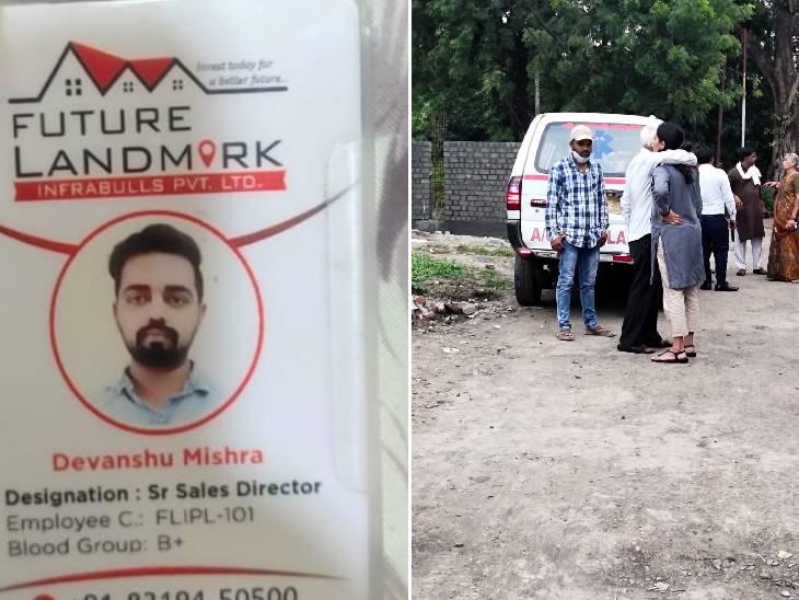 इंदौर आए परिवार ने बताया- रात 12.30 बजे भोपाल DPS में टीचर पत्नी से आखिरी बात की, कहा था- बाद में कॉल करता हूं; पिता रीवा में नामी बिल्डर इंदौर,Indore - Dainik Bhaskar
