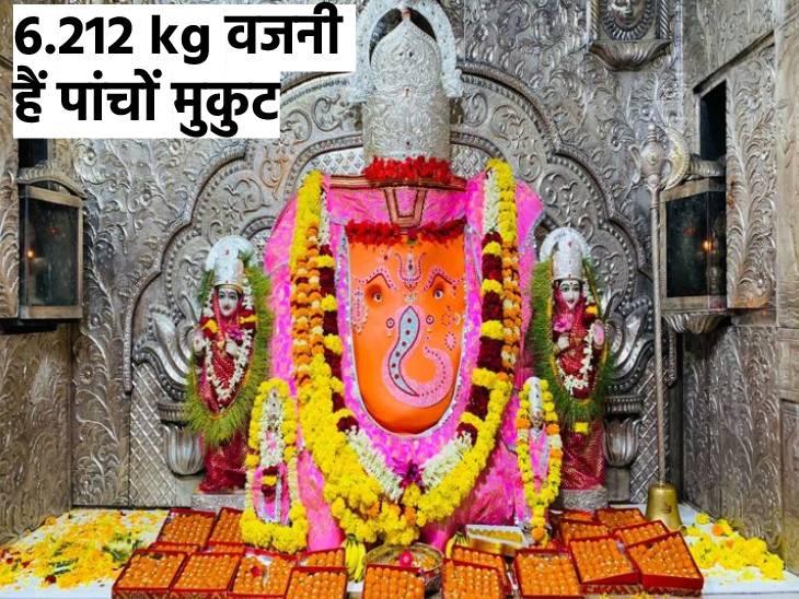 गणेश प्रतिमा, रिद्धि-सिद्धि और शुभ-लाभ को पहनाएगए मुकुट, भक्त ने पहचान नहीं बताई|इंदौर,Indore - Dainik Bhaskar