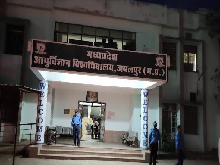 10 वर्ष बाद भी 275 पदों में महज 13% ही भर पाए, कुलसचिव, उपकुलसिचव और डाटा एंटी ऑपरेटर के पद भरे गए|जबलपुर,Jabalpur - Dainik Bhaskar