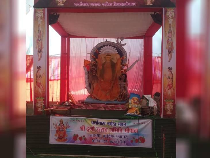 भोपाल में 500 पंडालों में विराजेंगी मां दुर्गा; गरबा होगा लेकिन खेल, मनोरंजन और सांस्कृतिक इवेंट नहीं हो सकेंगे; चल समारोह पर भी पाबंदी|भोपाल,Bhopal - Dainik Bhaskar