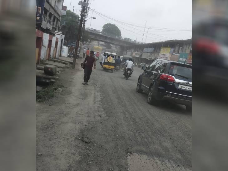 कोलार की 11 किमी सड़क के लिए होंगे टेंडर, हमीदिया रोड के लिए एजेंसी तय; अभी गड्ढों से राहत मिलेगी|भोपाल,Bhopal - Dainik Bhaskar