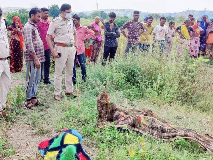 धार में ग्रामीण बोले- बुधवार देररात से लापता थे मां और दोनों बच्चे, परिजन कर रहे थे तलाश|धार,Dhar - Dainik Bhaskar