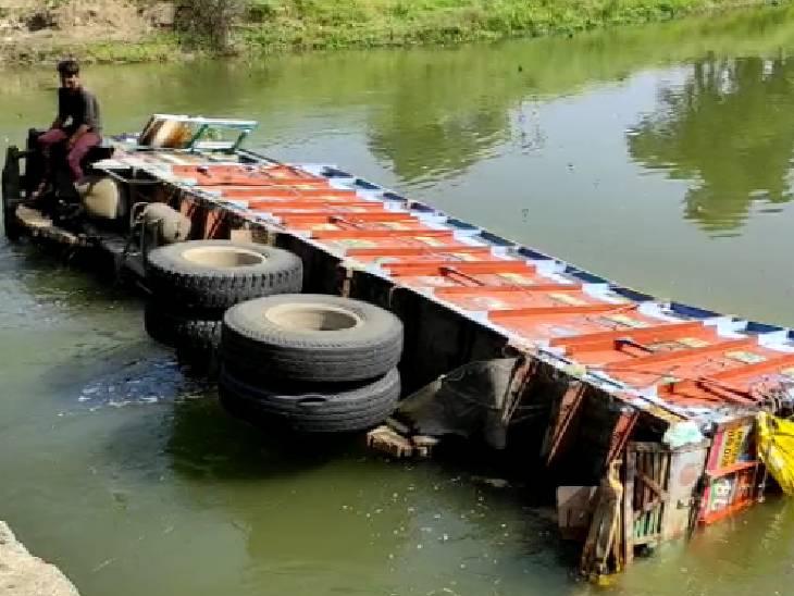 शाजापुर से खाद लेकर नलखेड़ा जा रहा था, नदी में गिरा, ड्राइवर और क्लिनर ने तैरकर बचाई जान|शाजापुर (उज्जैन),Shajapur (Ujjain) - Dainik Bhaskar