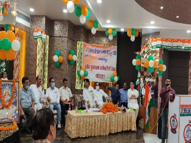 वर्किंग कमेटी ने अध्यक्ष आरपी भटनागर और उनके बेटे अमित को किया निलंबित, अधिकार छीने, शोकॉज नोटिस भेज, तीन दिन में मांगा स्पष्टीकरण|जबलपुर,Jabalpur - Dainik Bhaskar