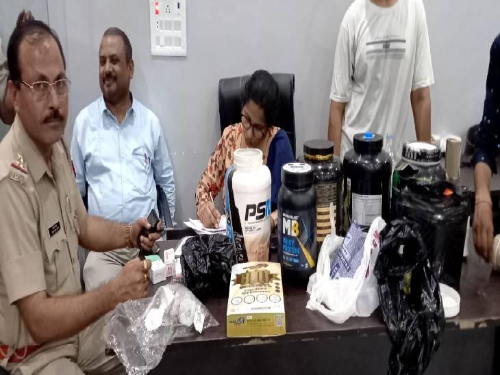 अधिक मात्रा में सप्लीमेंट लेने से हुई थी युवक की मौत, शिकायत मिलने के बाद की गई कार्रवाई|संभल,Sambhal - Dainik Bhaskar