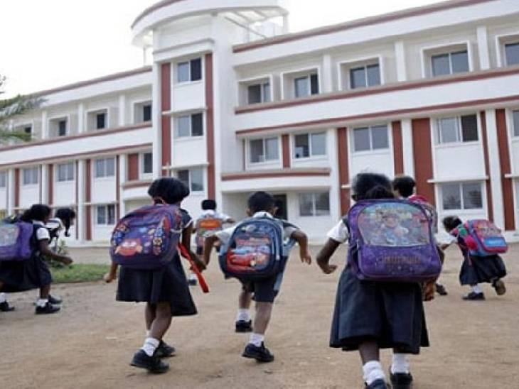 दशहरा पर 3 दिन स्कूल बंद रहेंगे; गर्मियों की छुट्टी 1 मई से 16 जून तक रहेगी, दीपावली पर 5 दिन का अवकाश होगा|मध्य प्रदेश,Madhya Pradesh - Dainik Bhaskar