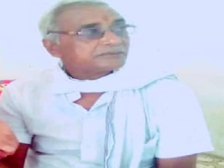 बुजुर्ग पिता ने फांसी लगाकर की आत्महत्या। - Dainik Bhaskar
