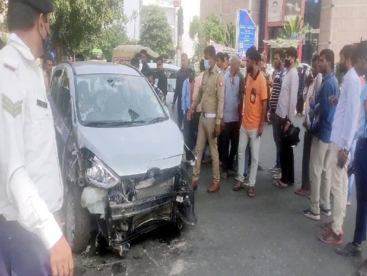 कार पर नहीं रहा नियंत्रण, कई गाड़ियां आपस में टकराई; एक स्कूटी सवार गंभीर रूप से घायल|गौतम बुद्ध नगर,Gautambudh Nagar - Dainik Bhaskar