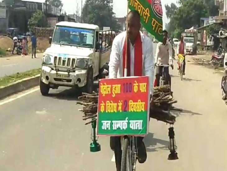 सपा नेता ने किया अनोखा विरोध प्रदर्शन। - Dainik Bhaskar