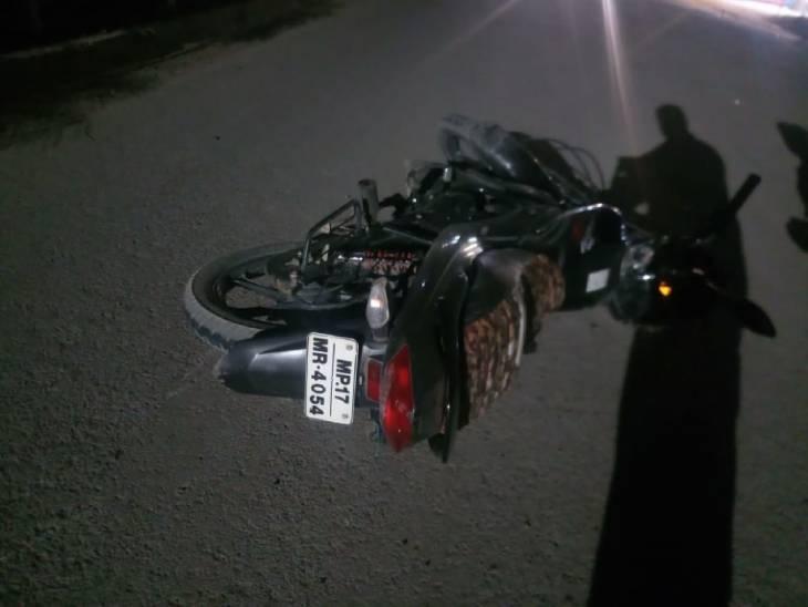 घटनास्थल पर पड़ी बाइक - Dainik Bhaskar