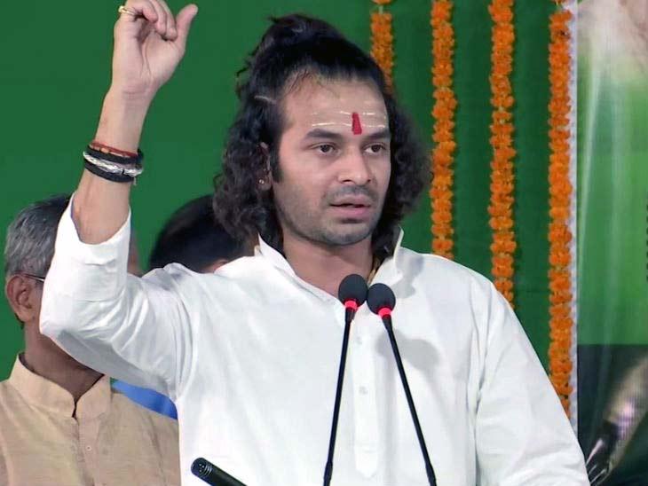 कांग्रेस नेता अशोक राम की तेजप्रताप यादव से हुई मुलाकात, कुशेश्वर स्थान में कांग्रेस के लिए चुनाव प्रचार करेंगे तेजप्रताप यादव|बिहार,Bihar - Dainik Bhaskar