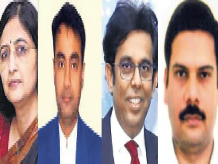 राजस्थान कैडर के 4 आईएएस का केंद्र में इंपैनलमेंट हुआ है। - Dainik Bhaskar
