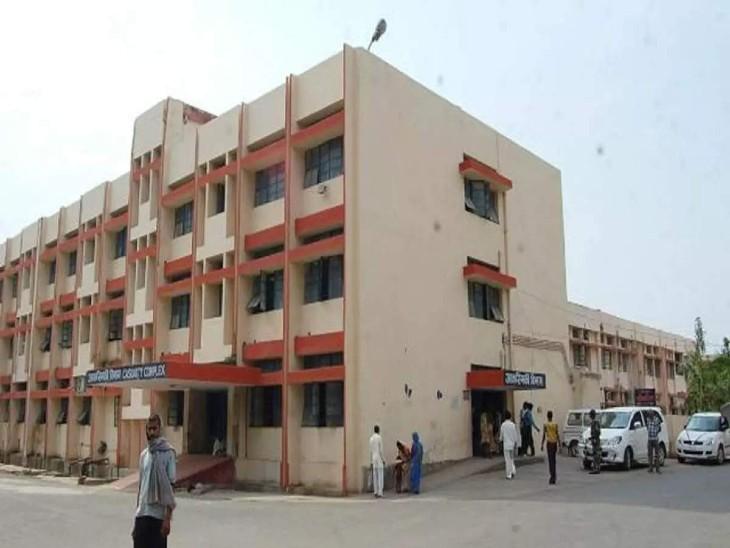 डॉक्टर ने किया ज्वाइन, ओपीडी स्थित मेडिसिन विभाग के अंदर होगा इलाज। - Dainik Bhaskar