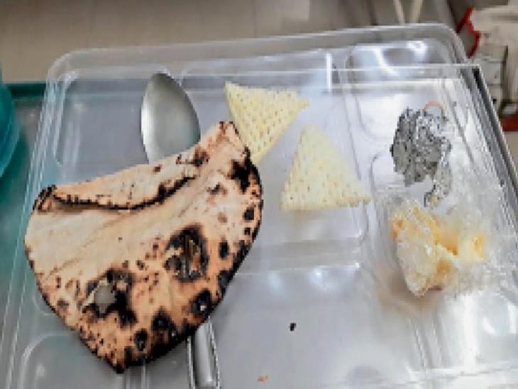 बनाए गए कोविड सेंटरों में मरीजों को सुबह और शाम दिया गया भोजन। - Dainik Bhaskar