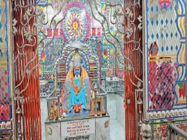आई तुलजा भवानी मंदिर कुदुदंड। - Dainik Bhaskar