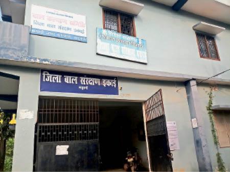 जिला बाल संरक्षण इकाई कार्यालय। - Dainik Bhaskar