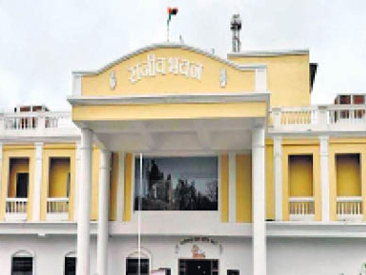 संयुक्त महामंत्री समेत अन्य कई पदों पर नियुक्तियां|रायपुर,Raipur - Dainik Bhaskar