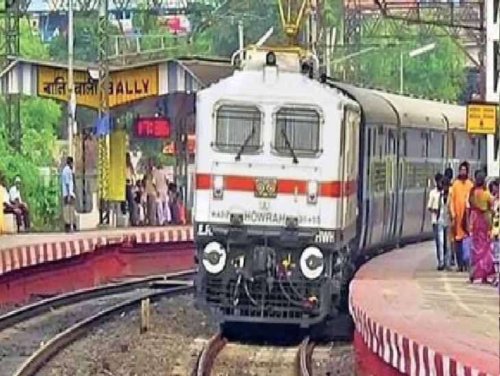 15 अक्टूबर से लंबी दूरी के 6 शहरों के लिए ट्रेनों का संचालन शुरू होगा। - Dainik Bhaskar