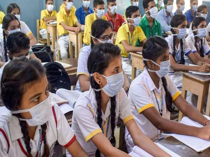 स्कूली कोर्स में अभी कोई बदलाव नहीं, कुछ चैप्टर जोड़े जा सकते हैं अलग से|रायपुर,Raipur - Dainik Bhaskar