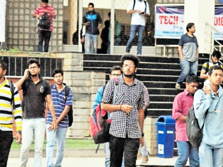 छात्र, फाइल फोटो। - Dainik Bhaskar