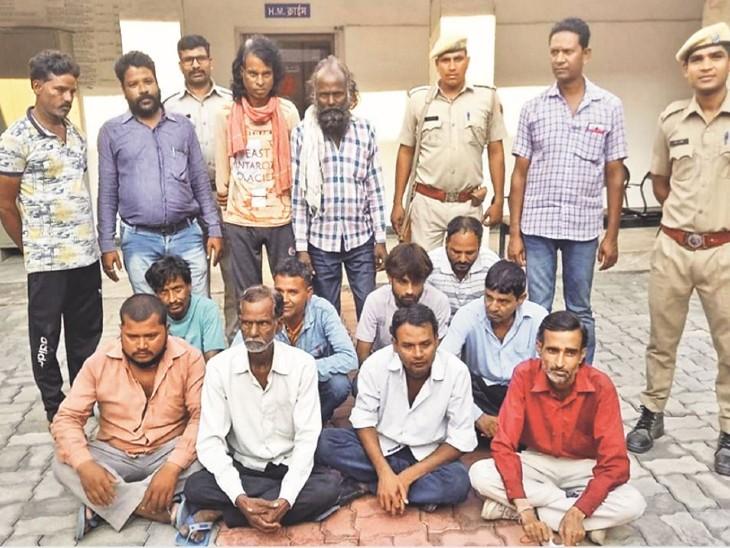 पुलिस गिरफ्त में 14 आरोपी। - Dainik Bhaskar