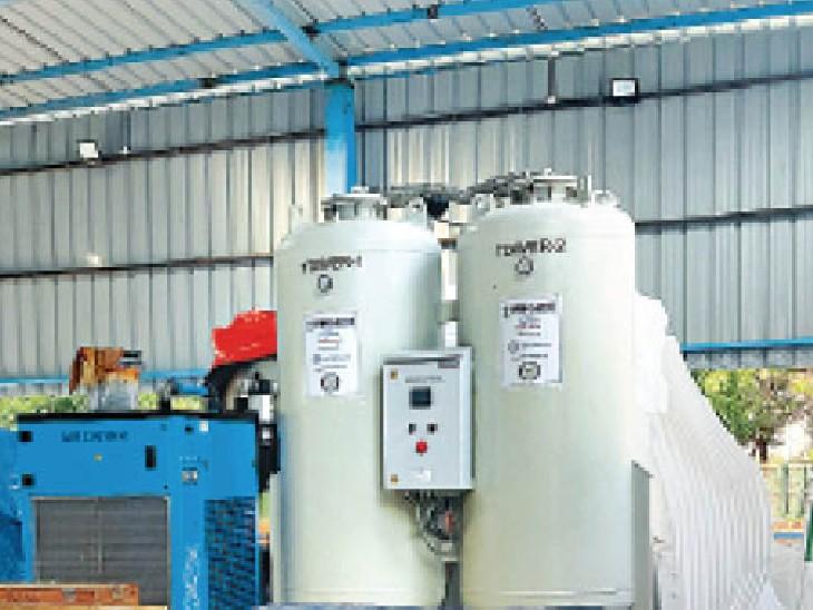 जीएमएसएच-16 में लगे 500 लीटर प्रति मिनट ऑक्सीजन जेनरेट करने वाले प्लांट का उद्घाटन पीएम मोदी करेंगे। - Dainik Bhaskar