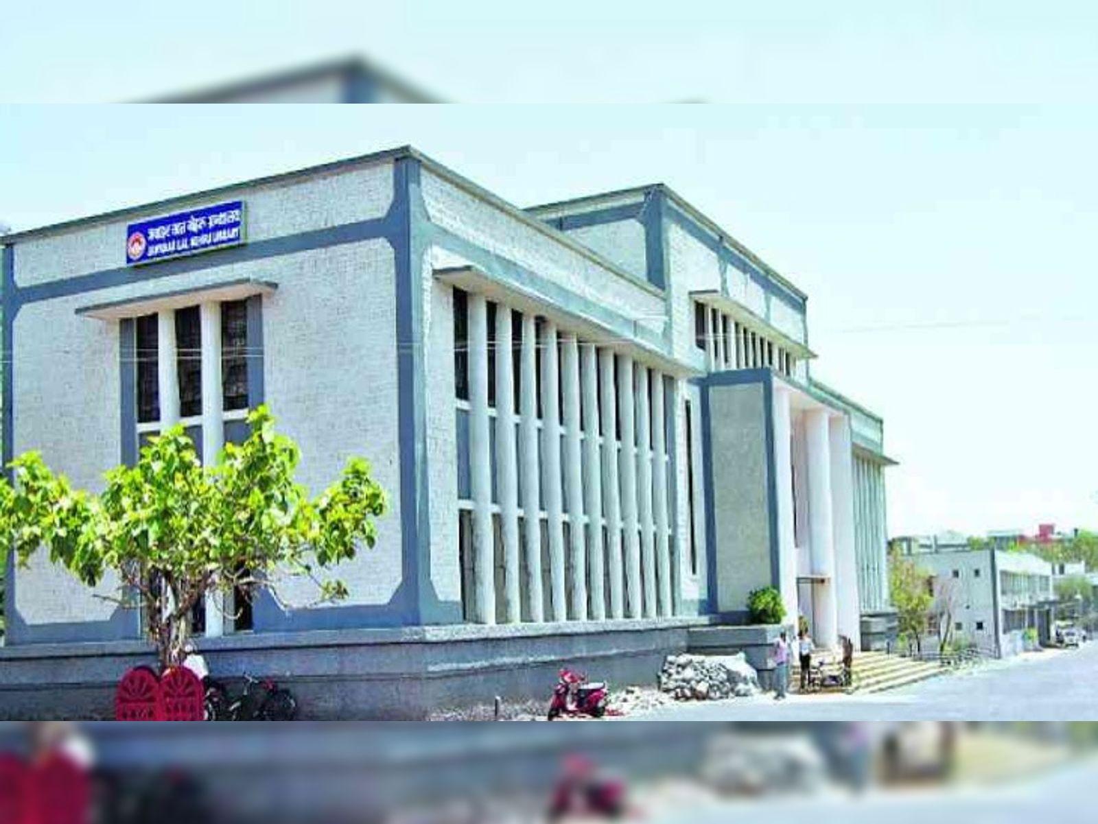 हाईटेक हुई सागर विश्वविद्यालय की मार्कशीट- अंकसूची के फर्जीवाड़े को रोकने के लिए शुरू हुआ तकनीक का इस्तेमाल। - Dainik Bhaskar