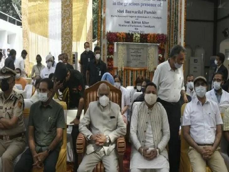 सेक्टर-16 के सरकारी अस्पताल में चंडीगढ़ के प्रशासक उद्घाटन के कार्यक्रम में।