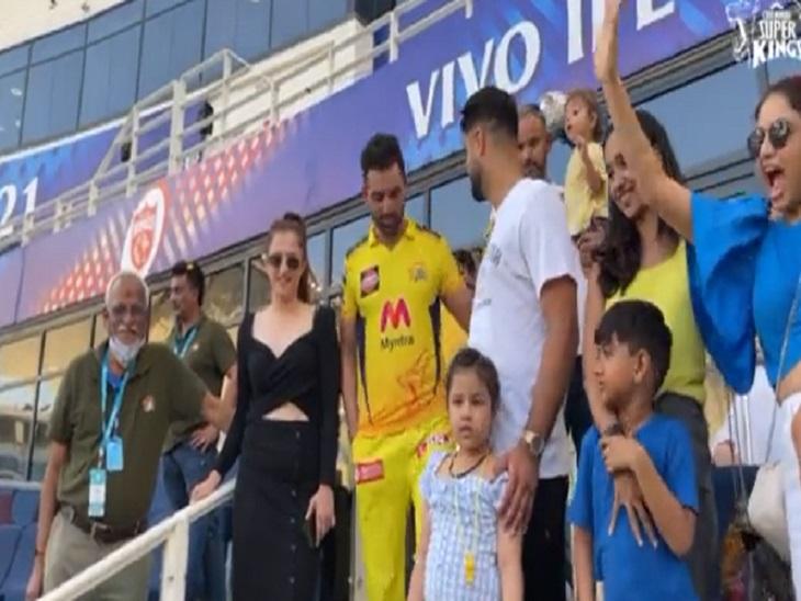 टीम के प्ले ऑफ में पहुंचने के बाद प्रपोज करना चाहते थे। मगर, चेन्नई के कप्तान महेंद्र सिंह धोनी के कहने पर उन्होंने लीग मैच में ही अपनी प्रेमिका को प्रपोज किया
