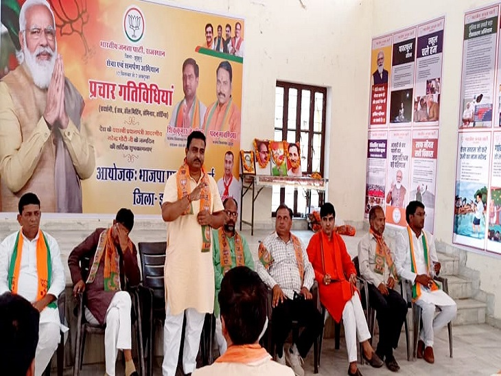 अंतिम दिन कई नेता प्रदर्शनी में पहुंचे, सीकर संगठन प्रभारी बोले-मोदी जैसे नेता दुर्लभ|झुंझुनूं,Jhunjhunu - Dainik Bhaskar