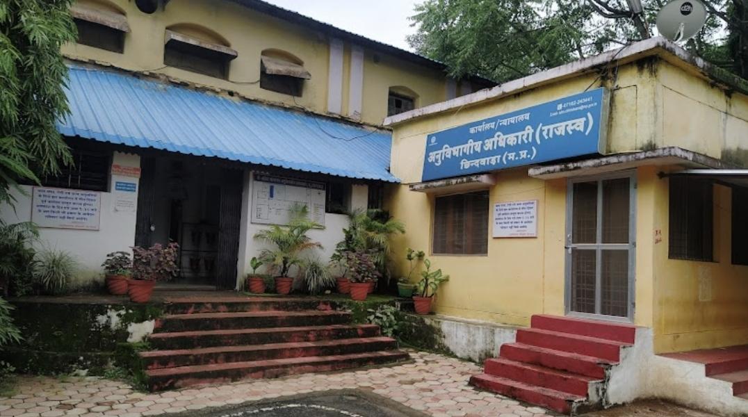 10 हजार रुपए में सूदखोर ने अपने नाम करा ली थी 4 एकड़ जमीन, SDM कोर्ट ने शून्य की रजिस्ट्री|छिंदवाड़ा,Chhindwara - Dainik Bhaskar