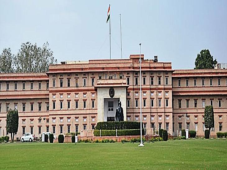शासन सचिवालय,जयपुर।