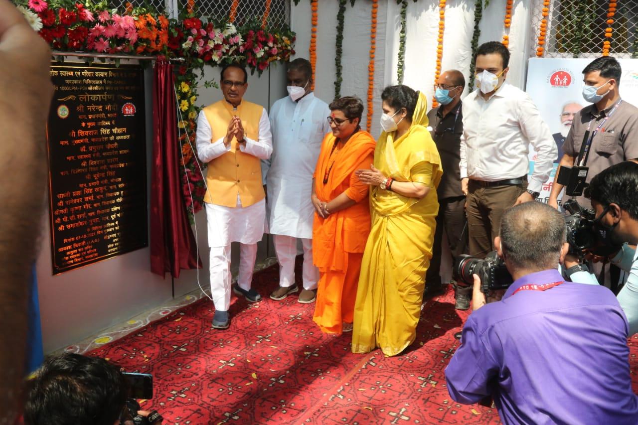 200 मरीजों के लिए रोज हो सकेगी ऑक्सीजन सप्लाई, PM मोदी ने वर्चुअली किया उद्घाटन|भोपाल,Bhopal - Dainik Bhaskar