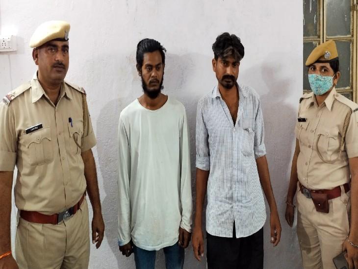 पुलिस की पकड़ में दो सटोरिए। - Dainik Bhaskar