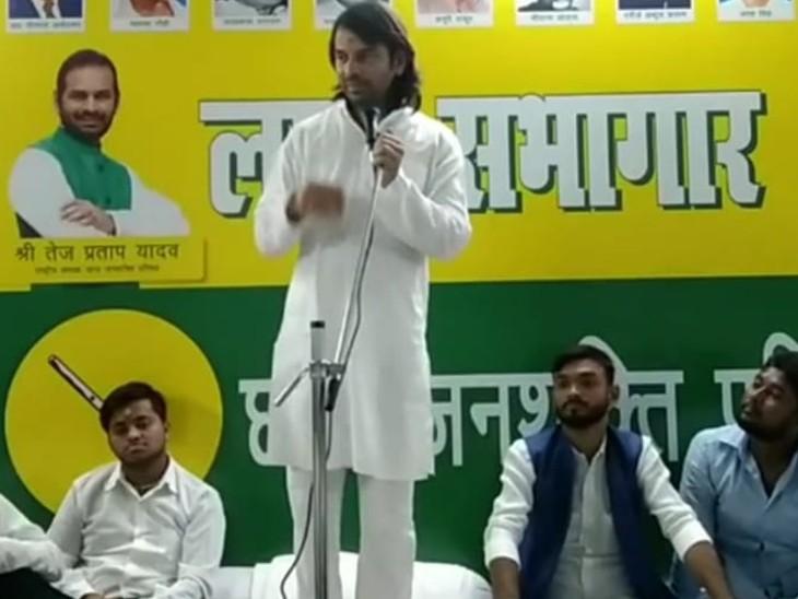 तेज का ऐलान- JP आंदोलन की तर्ज पर LP मूवमेंट चलाएंगे, हरी टोपी के साथ लाठी खाएंगे; जेल भरो अभियान भी चलाएंगे|बिहार,Bihar - Dainik Bhaskar
