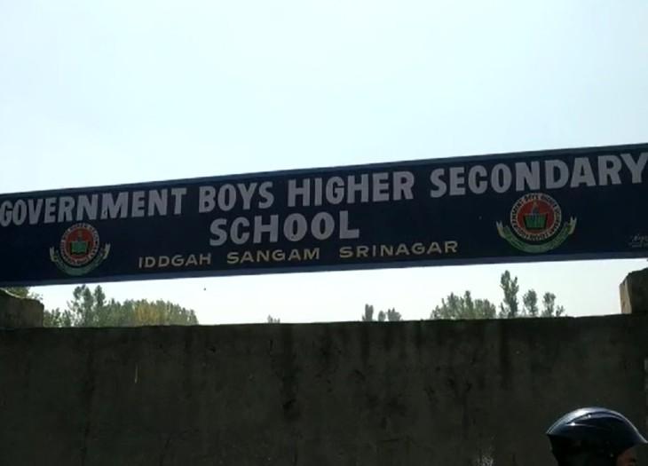 आतंकियों ने इसी स्कूल में घुसकर दोनों शिक्षकों को गोली मारी।