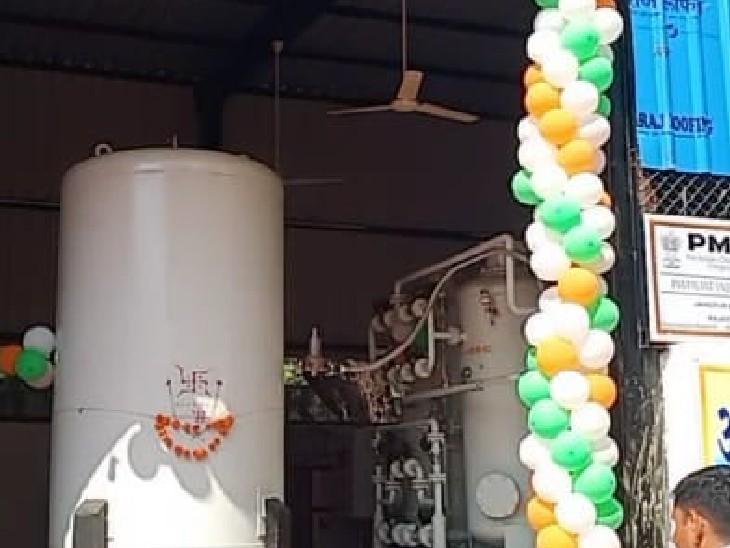 जहाजपुर सीएचसी में नया ऑक्सीजन प्लांट। - Dainik Bhaskar