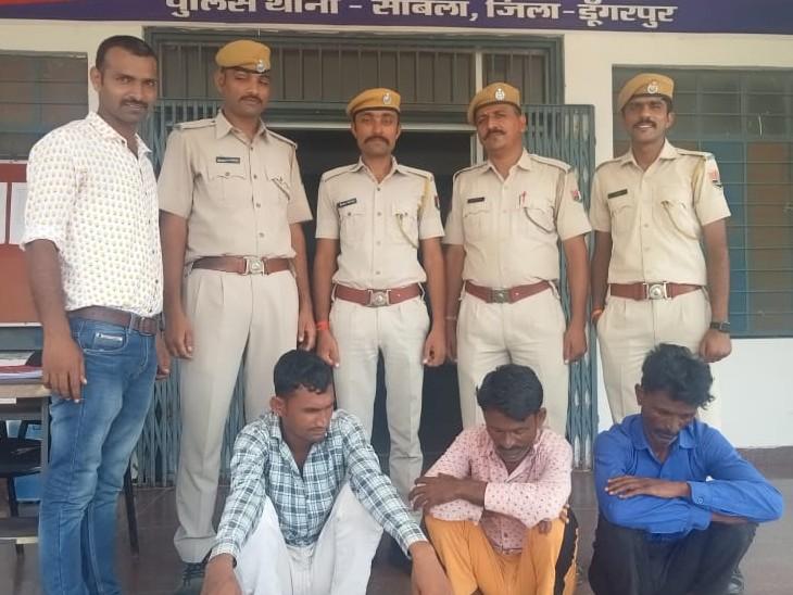 पुलिस गिरफ्त में तीन आरोपी। - Dainik Bhaskar