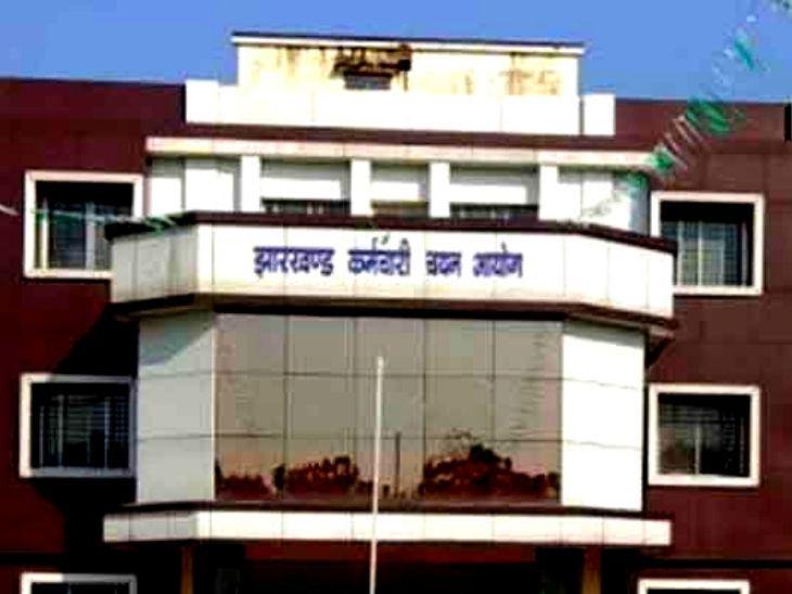FSL के रिक्त पदों को भरने के लिए 62 पदों पर निकाला वैकेंसी, 25 अक्टूबर तक अभ्यर्थी कर सकते हैं आवेदन|रांची,Ranchi - Dainik Bhaskar