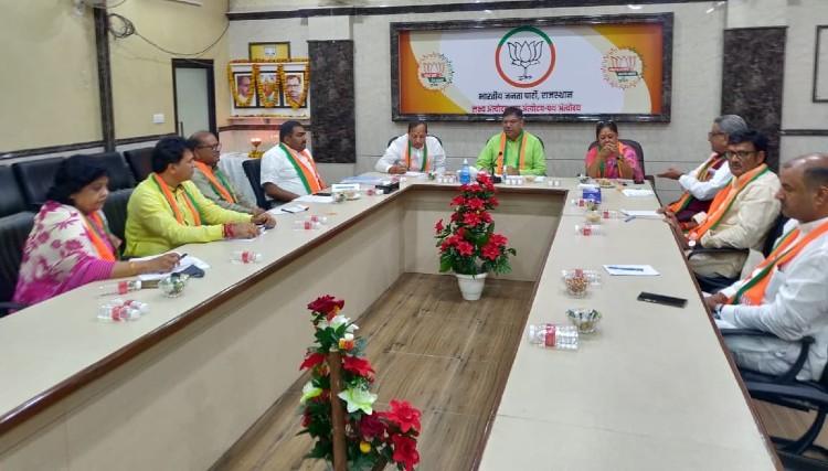 ओम माथुर, गजेंद्र शेखावत, अर्जुन मेघवाल, जसकौर राष्ट्रीय कार्यसमिति में, भूपेंद्र यादव को हरियाणा से सदस्य बनाकर चौंकाया|राजस्थान,Rajasthan - Dainik Bhaskar